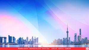 thumbnails [MEMBERS ONLY] SingCham Shanghai Annual General Meeting